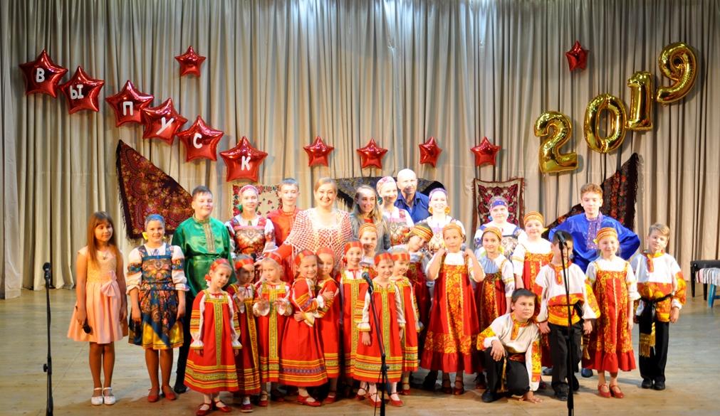 Концерт класса фольклора