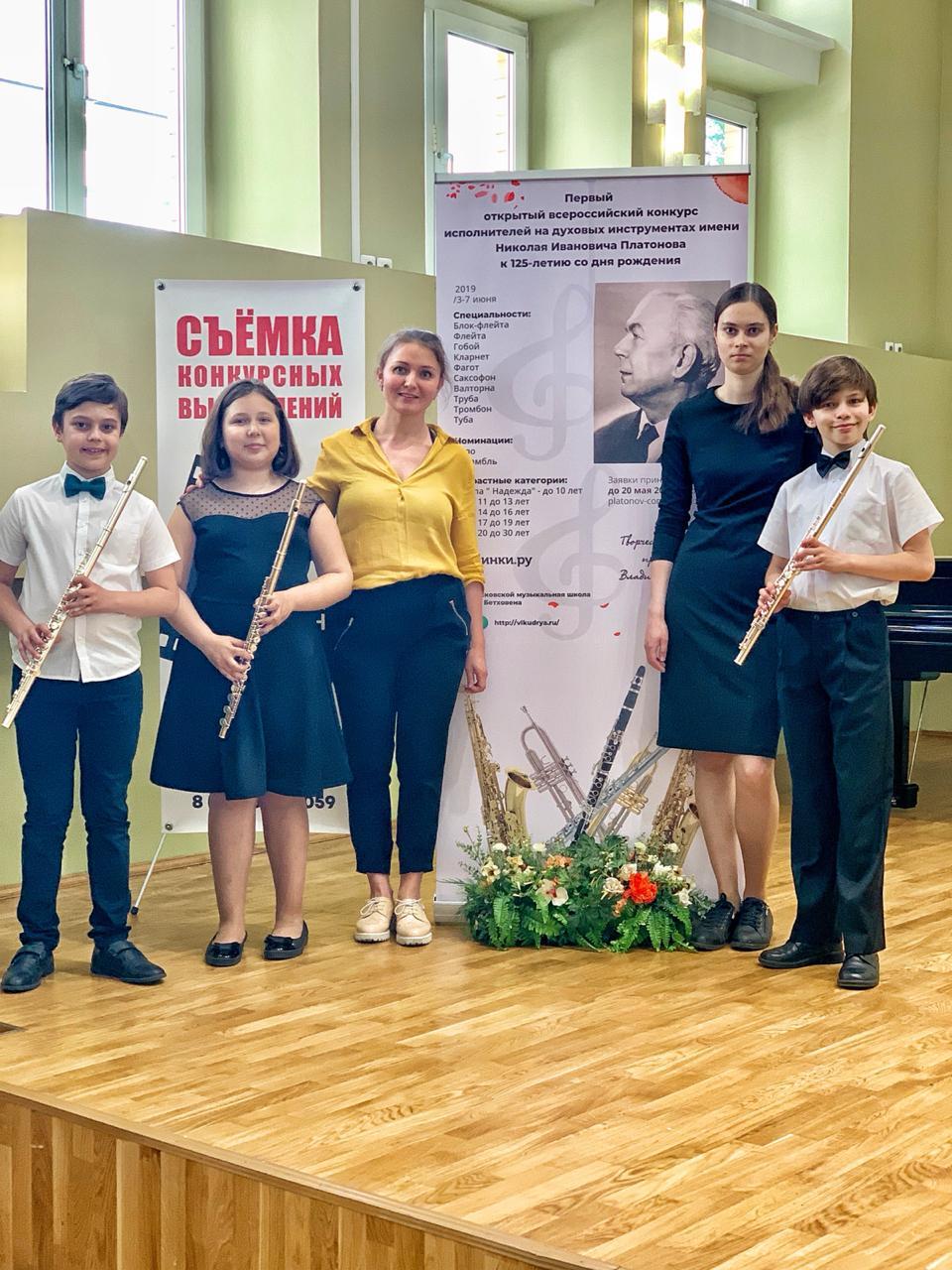 Всероссиский конкурс
